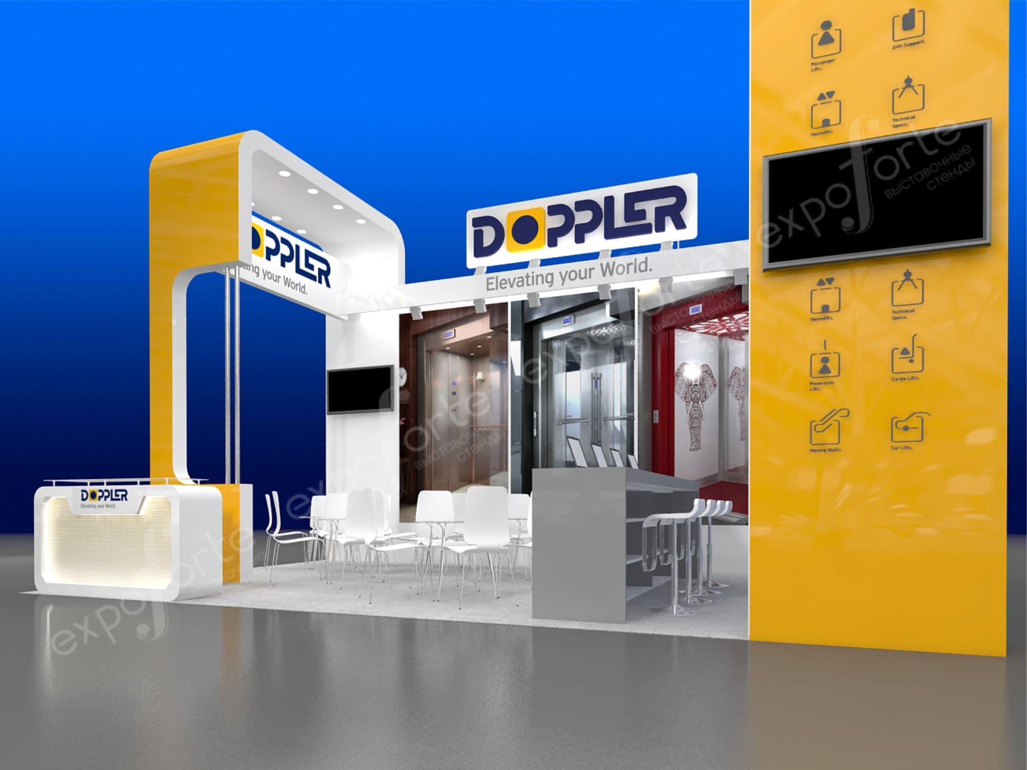 Фото: DOPPLER, выставка ЛИФТЫ – картинка 3