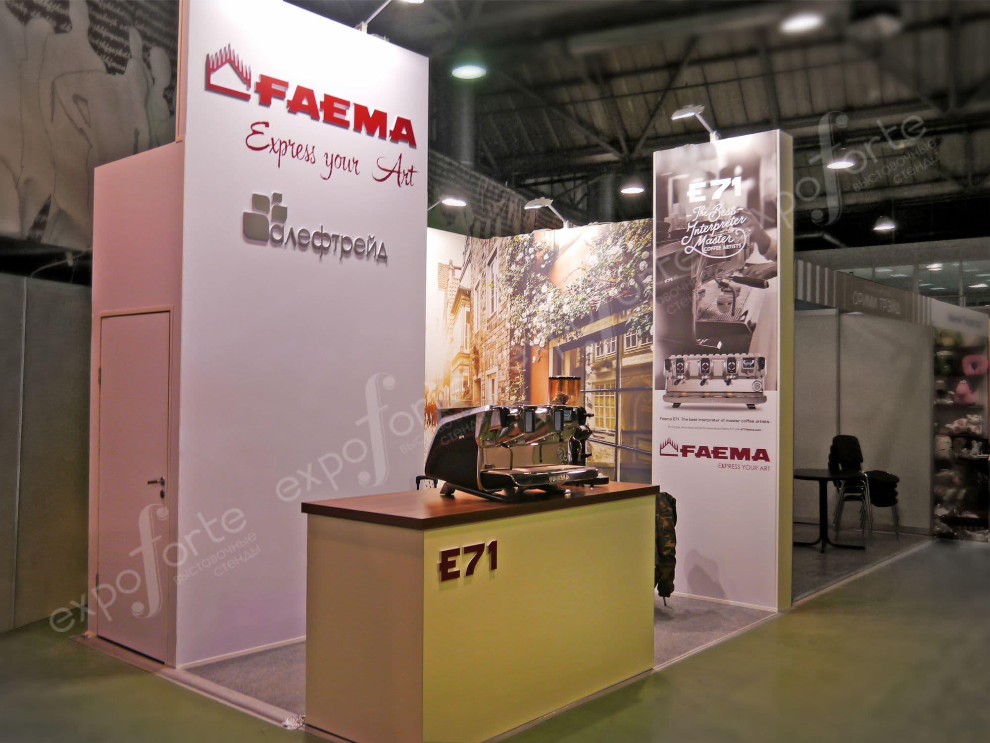Фото: FAEMA, выставка RUSSIAN COFFEE TEA INDUSTRY EVENT – картинка 1