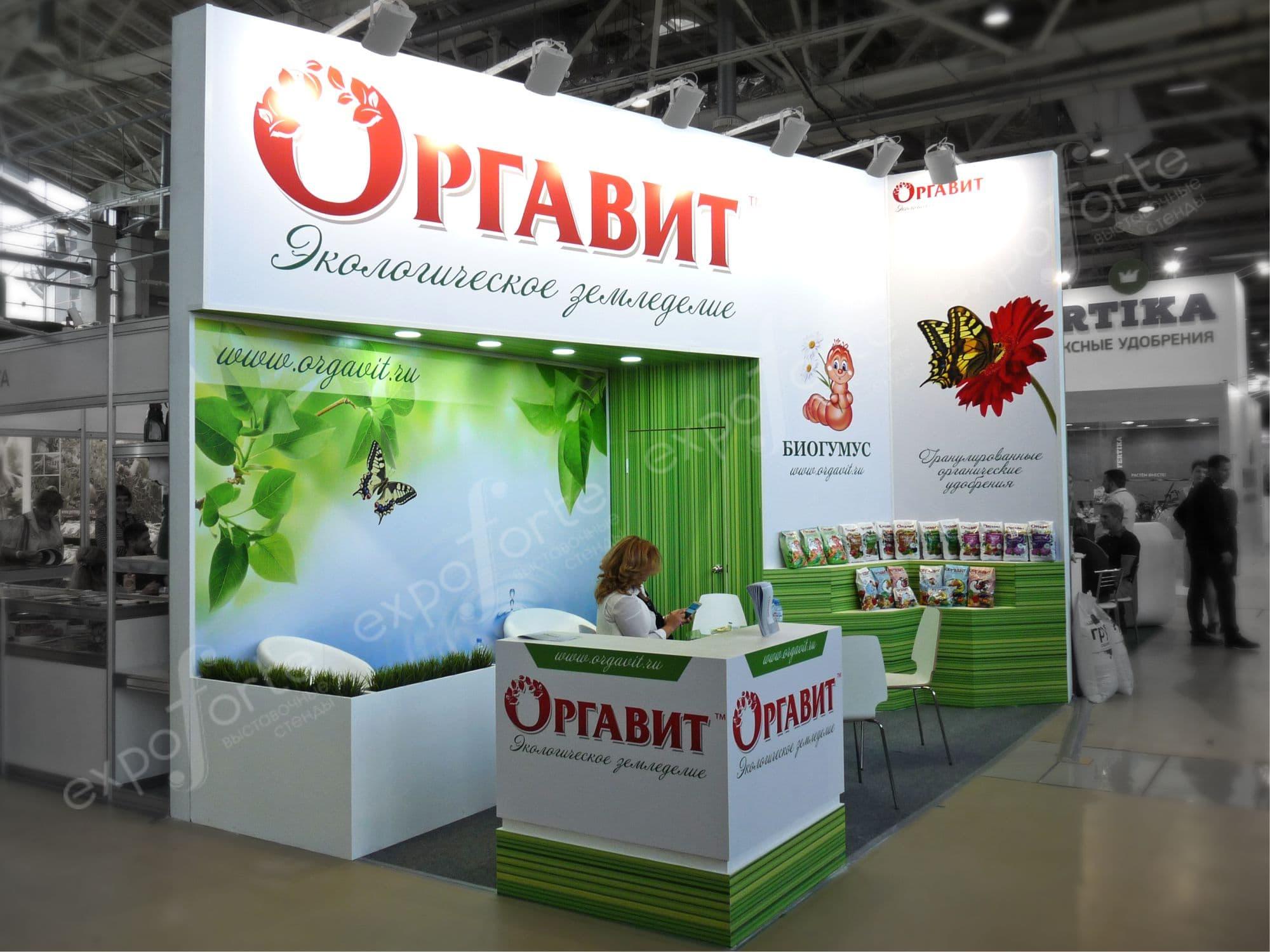Фото: ОРГАВИТ, выставка ЦВЕТЫ – картинка 1