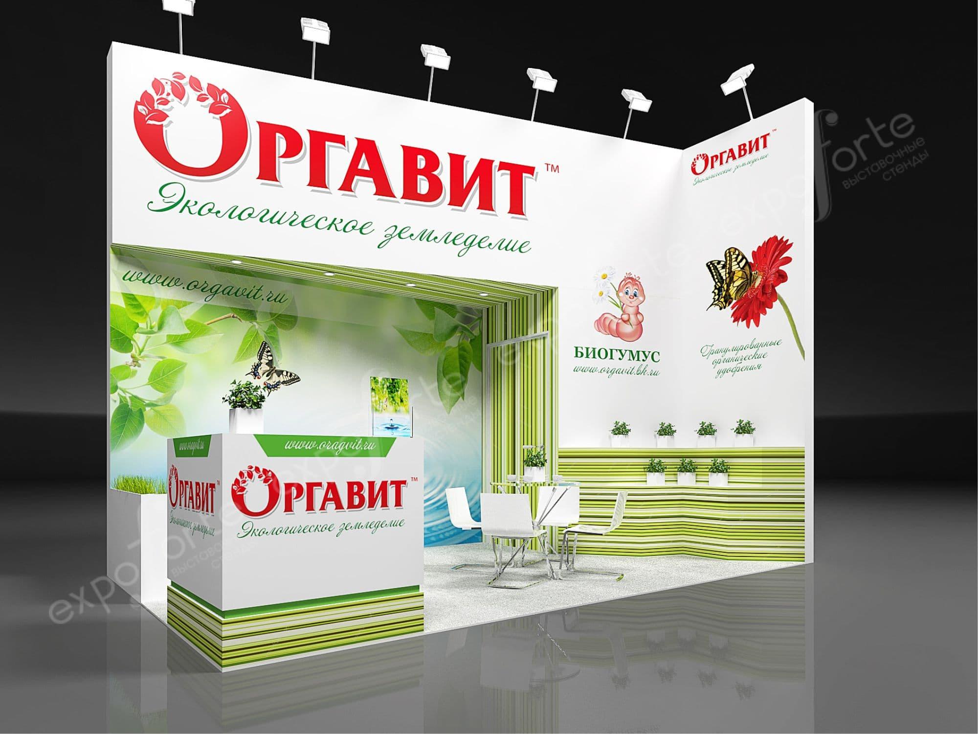Фото: ОРГАВИТ, выставка ЦВЕТЫ – картинка 2