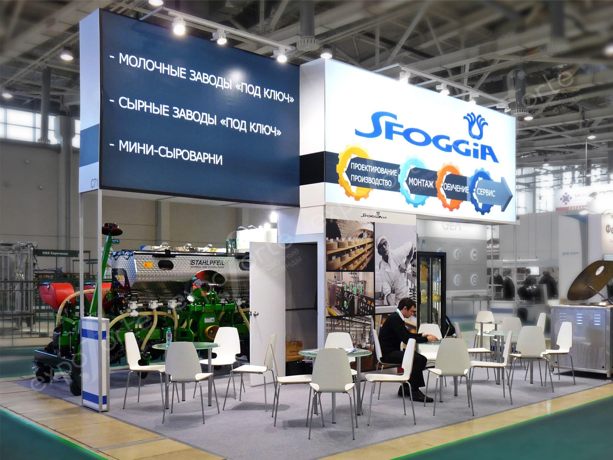 Фото: SFOGGIA, выставка Agrofarm – картинка 2