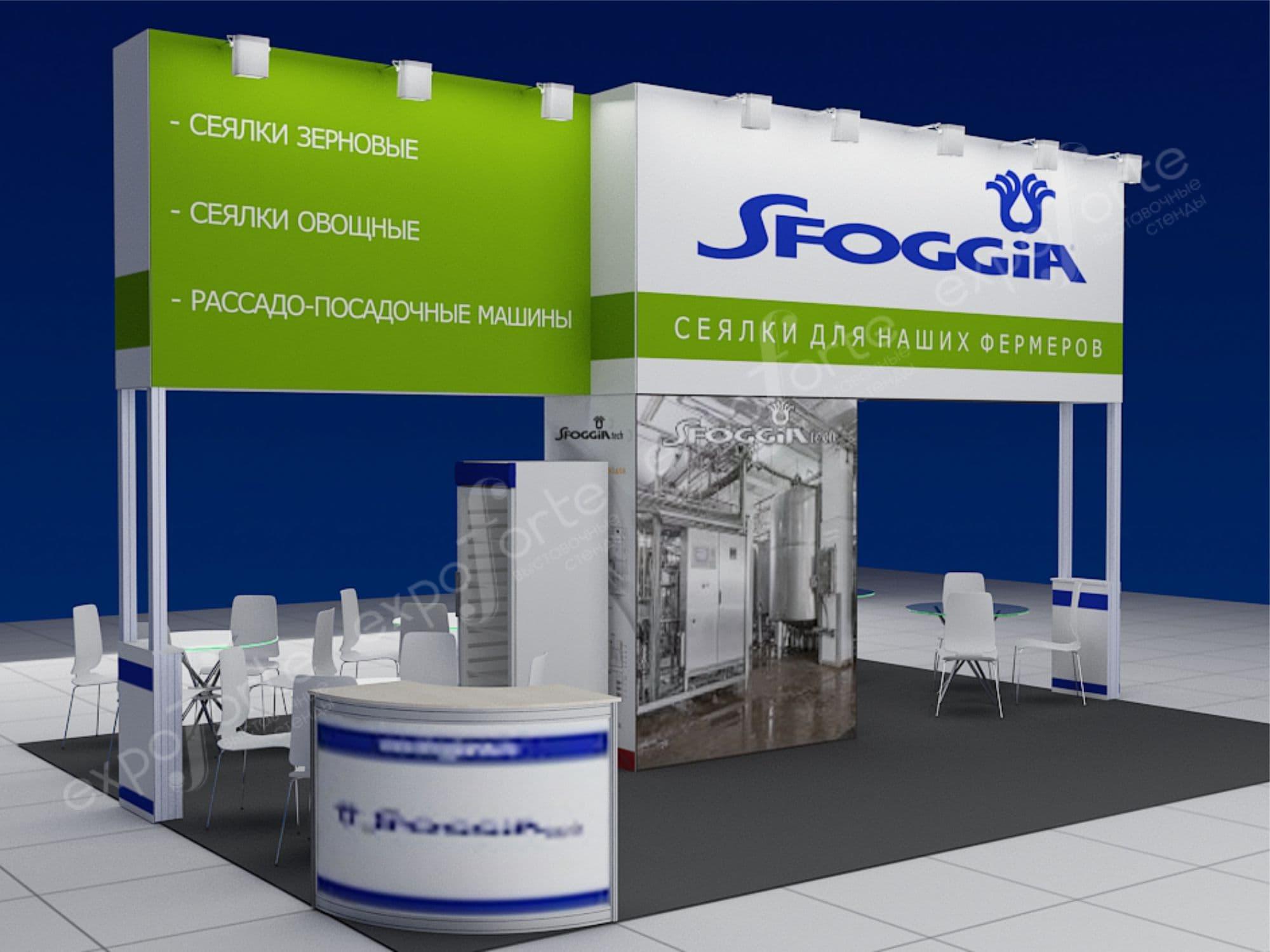 Фото: SFOGGIA, выставка Agrofarm – картинка 3