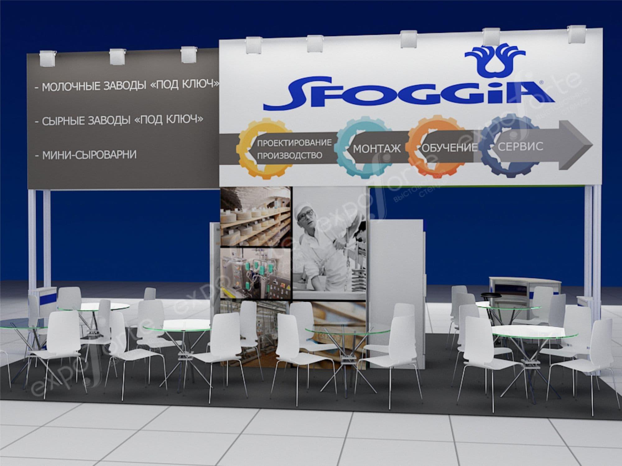 Фото: SFOGGIA, выставка Agrofarm – картинка 4