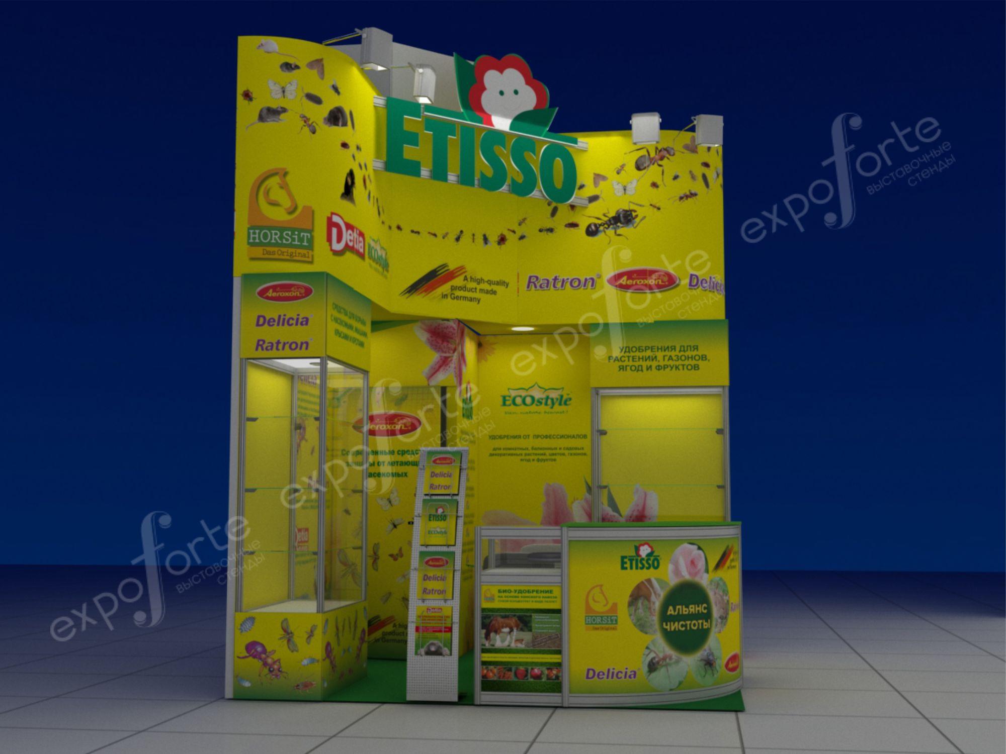 Фото: ETISSO, выставка ЦВЕТЫ – картинка 2