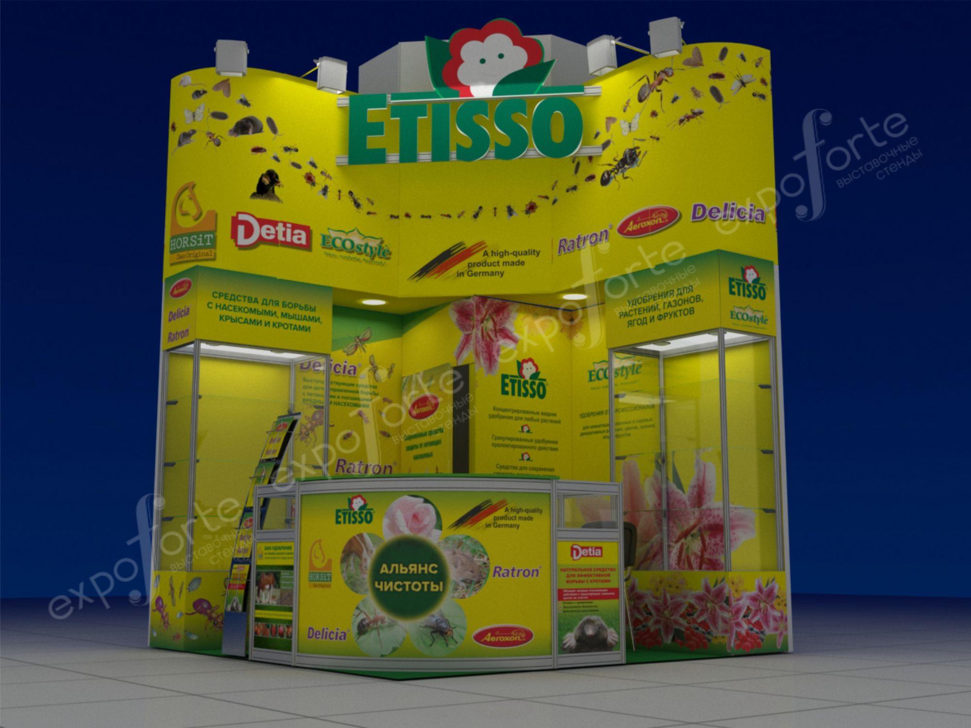 Фото: ETISSO, выставка ЦВЕТЫ – картинка 3