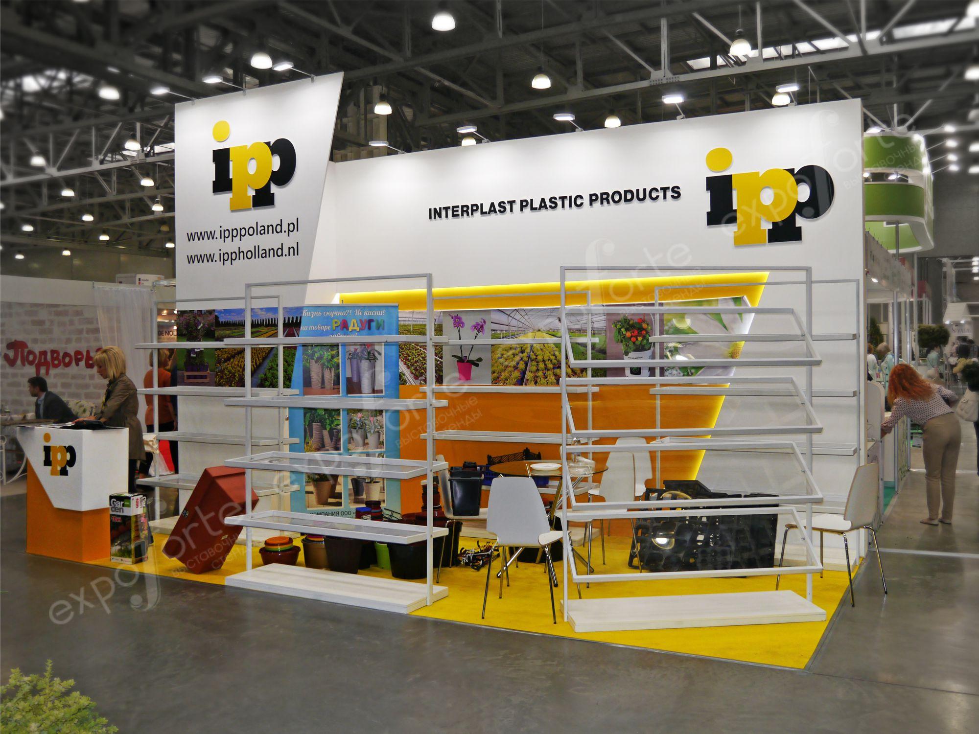 Фото: IPP, выставка ЦВЕТЫ – картинка 1