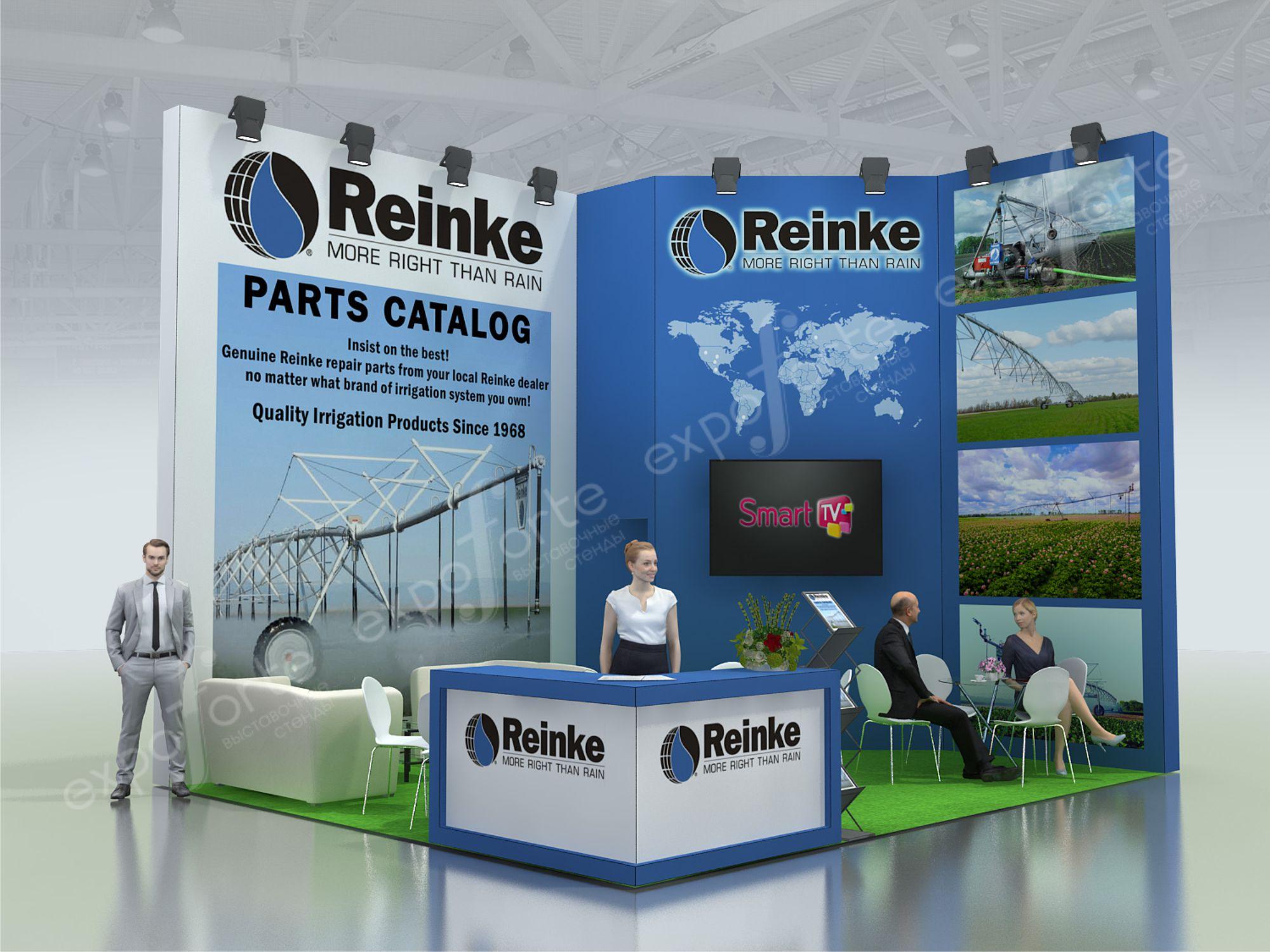 Фото: REINKE, выставка ЗОЛОТАЯ ОСЕНЬ – картинка 2