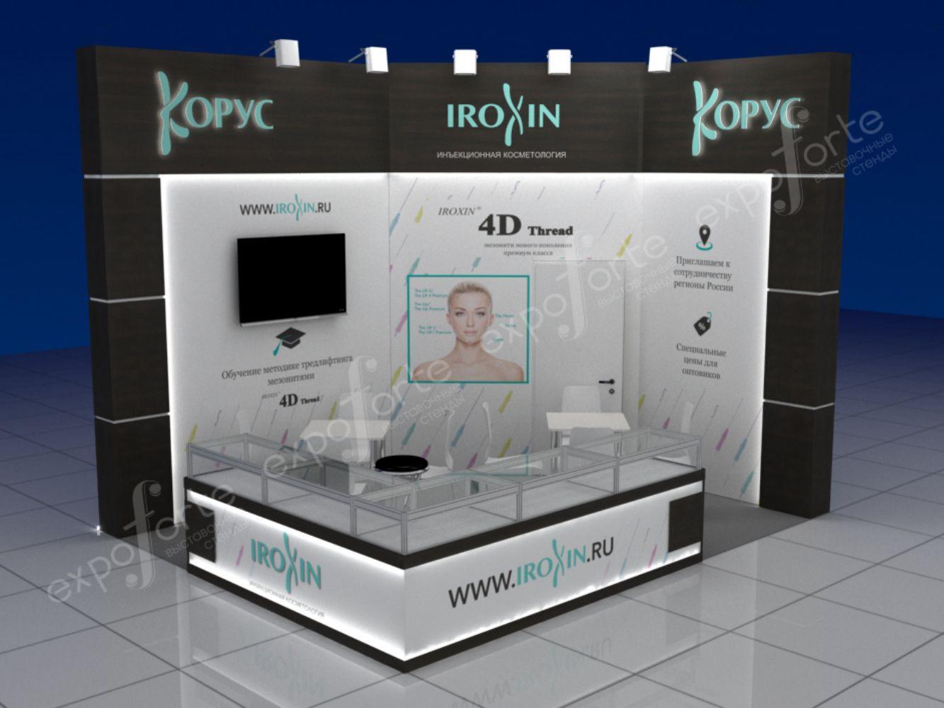 Фото: IROXIN, выставка ИНТЕРШАРМ – картинка 2