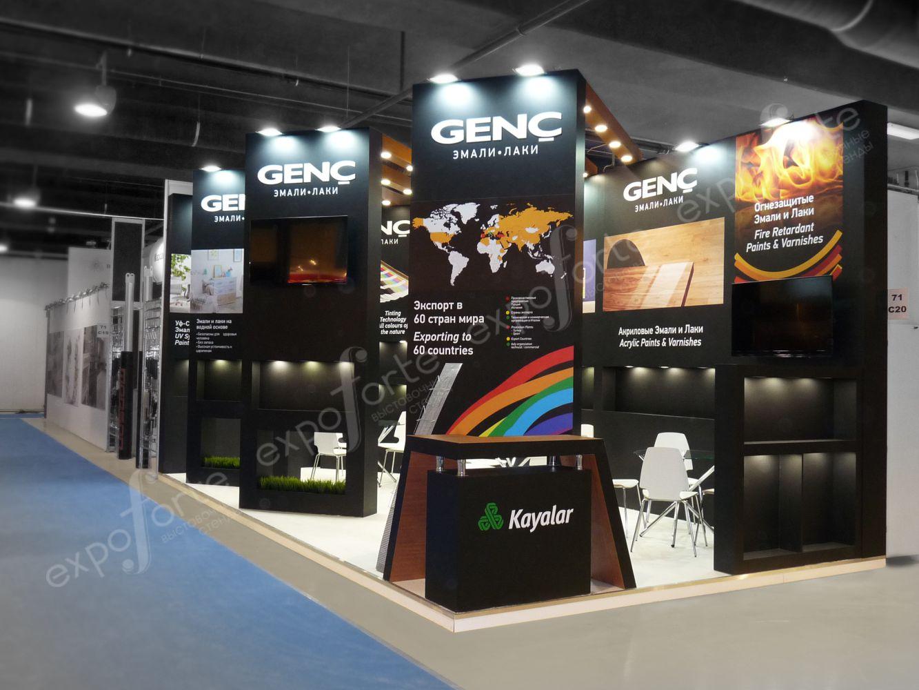 Фото: GENC, выставка МЕБЕЛЬ – картинка 1