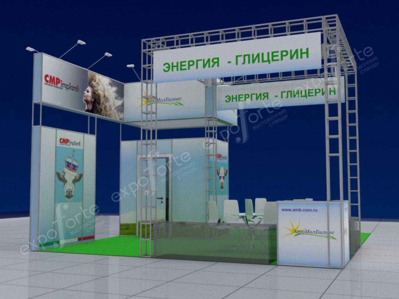 Фото: АГРОМОЛБИЗНЕС, выставка АГРОФЕРМА – картинка 2