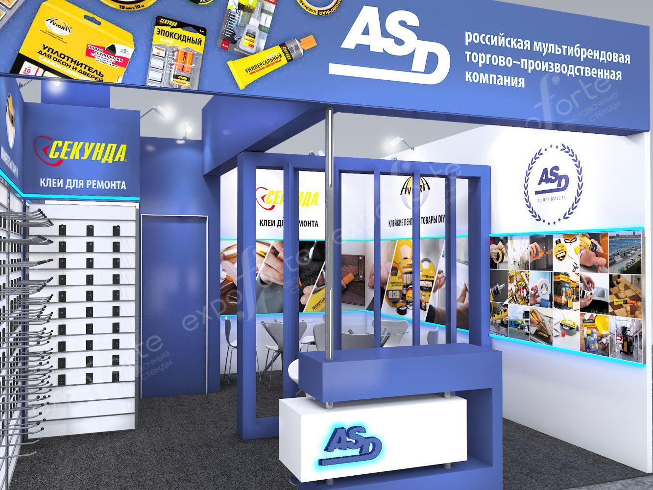 Фото: ASD, выставка МОСБИЛД – картинка 4