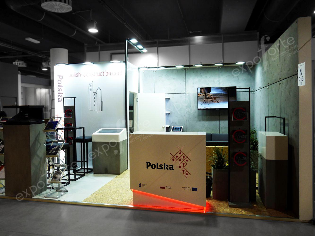 Фото: POLSKA, выставка MOSBUILD – картинка 2