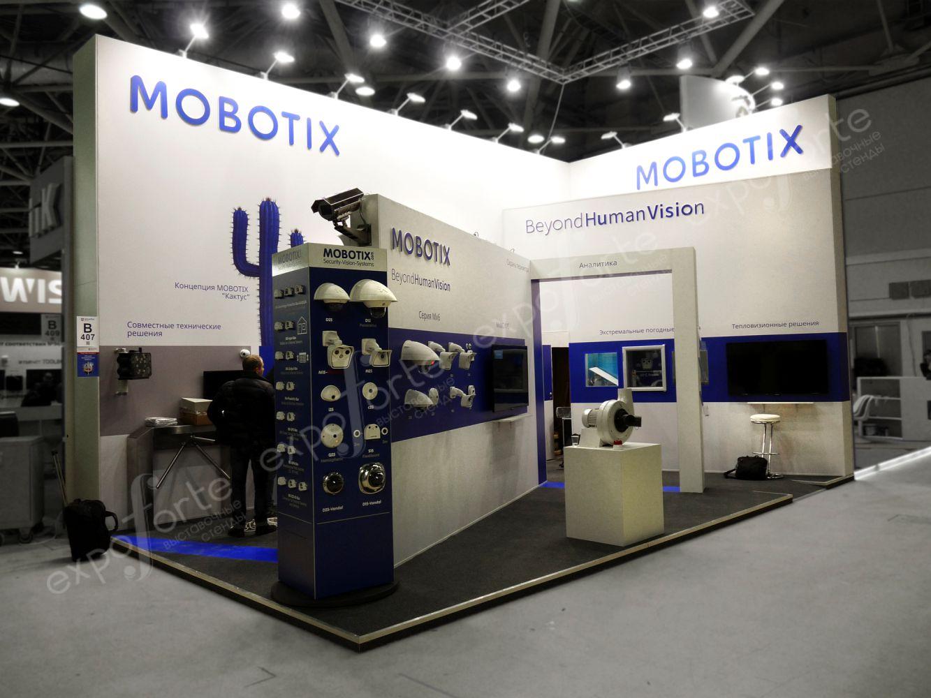 Фото: MOBOTIX, выставка MIPS – картинка 1