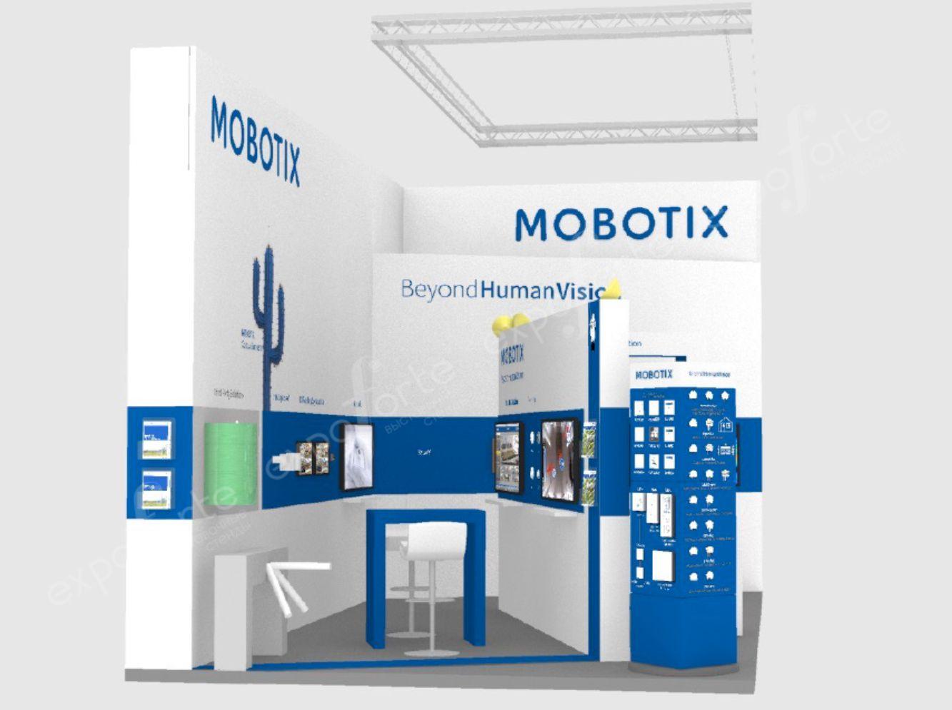 Фото: MOBOTIX, выставка MIPS – картинка 2