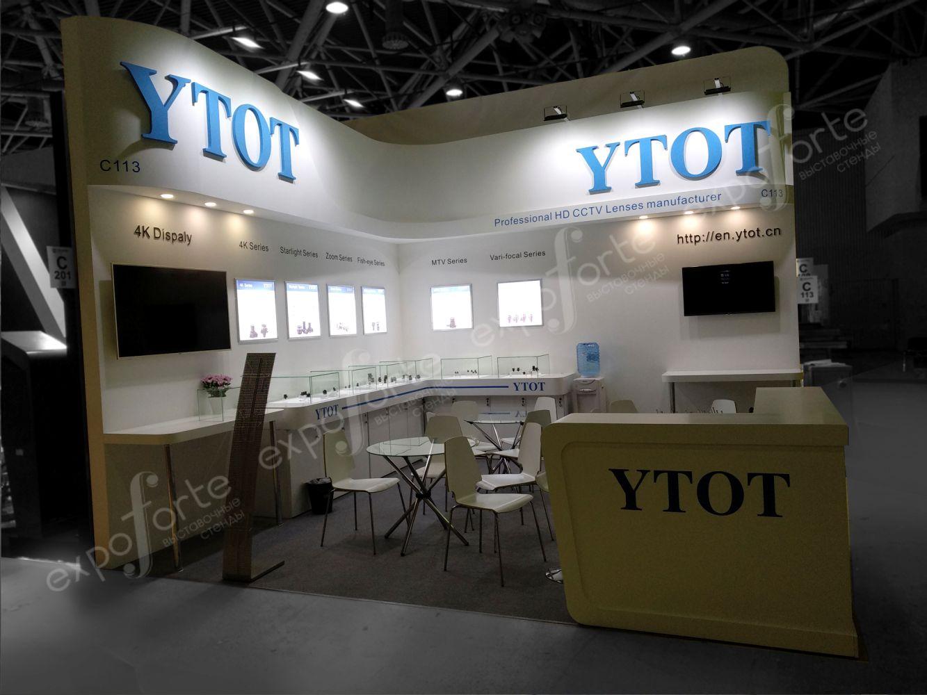 Фото: YTOT, выставка МИПС – картинка 1