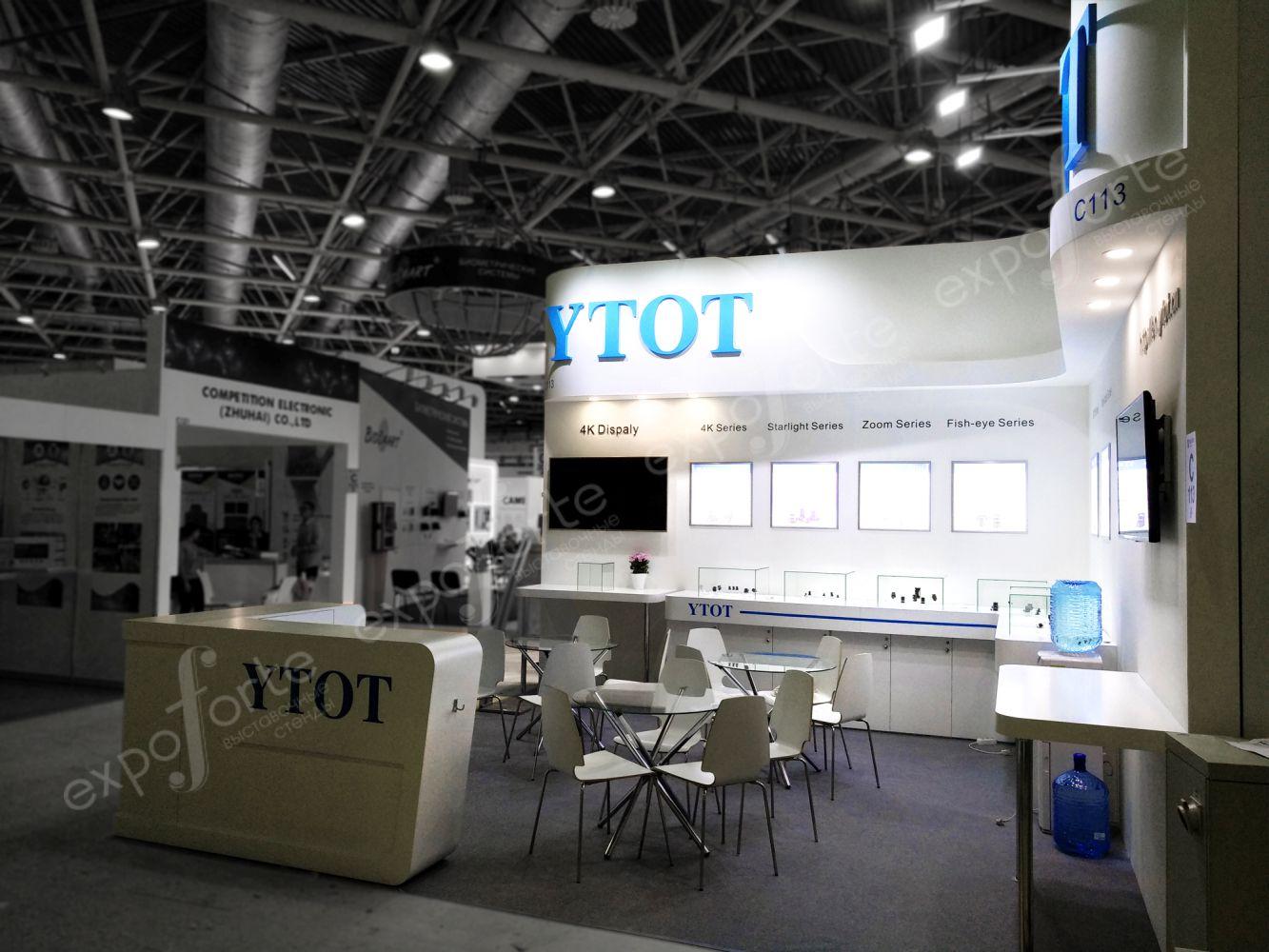 Фото: YTOT, выставка МИПС – картинка 2