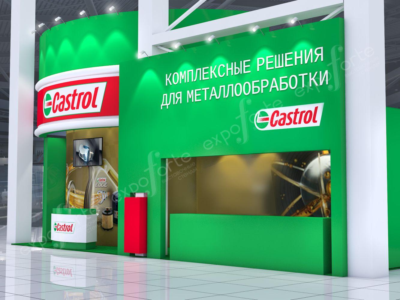 Фото: CASTROL, выставка МЕТАЛЛООБРАБОТКА – картинка 4