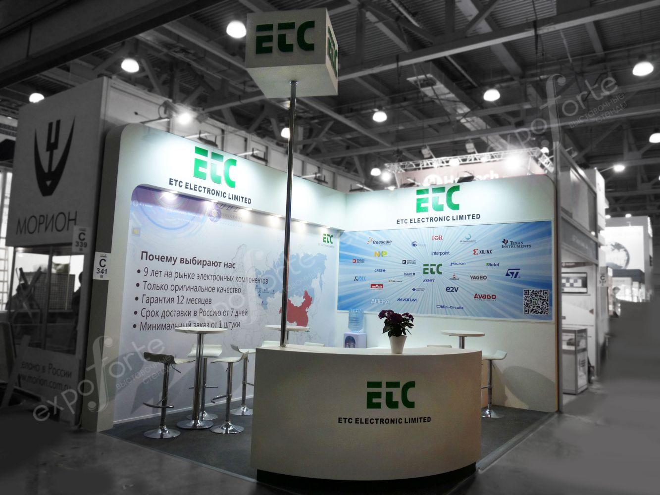 Фото: ETC, выставка ЭкспоЭлектроника – картинка 1