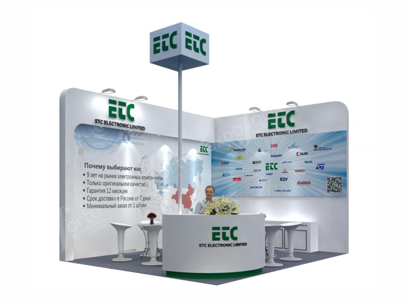 Фото: ETC, выставка ЭкспоЭлектроника – картинка 2