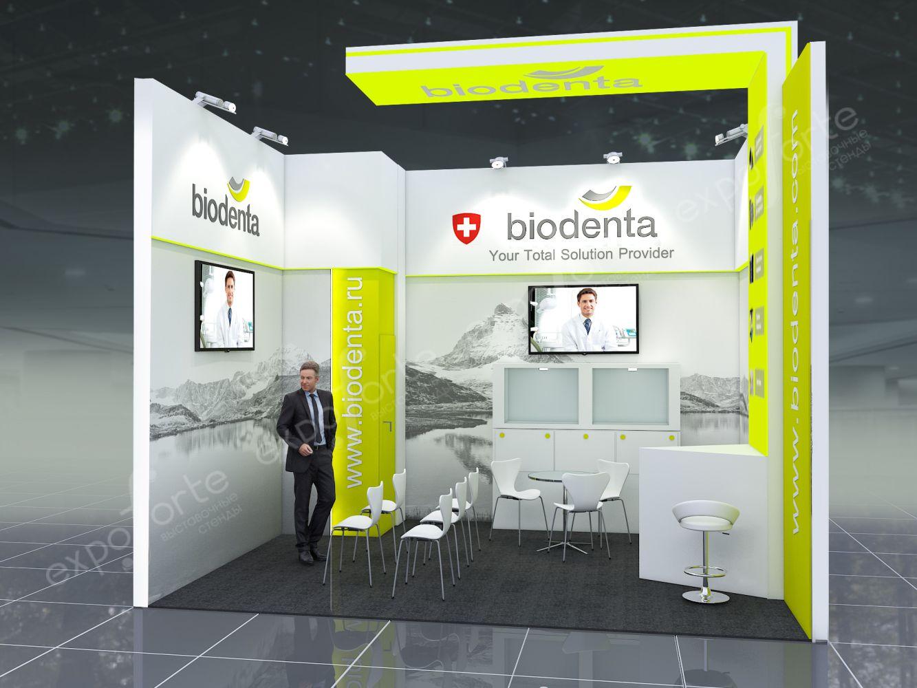 Фото: BIODENTA, выставка ДЕНТАЛ – картинка 3