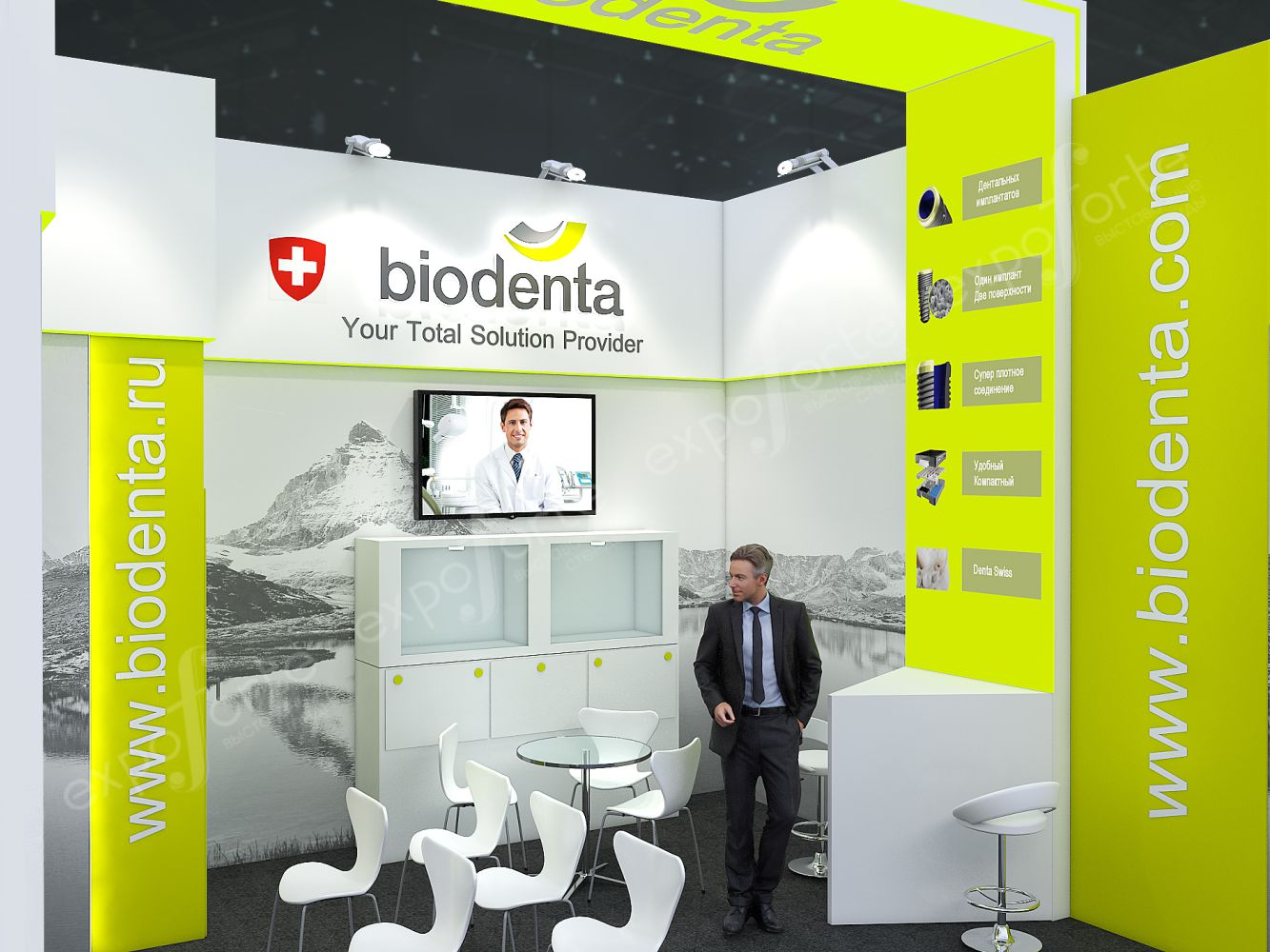 Фото: BIODENTA, выставка ДЕНТАЛ – картинка 2