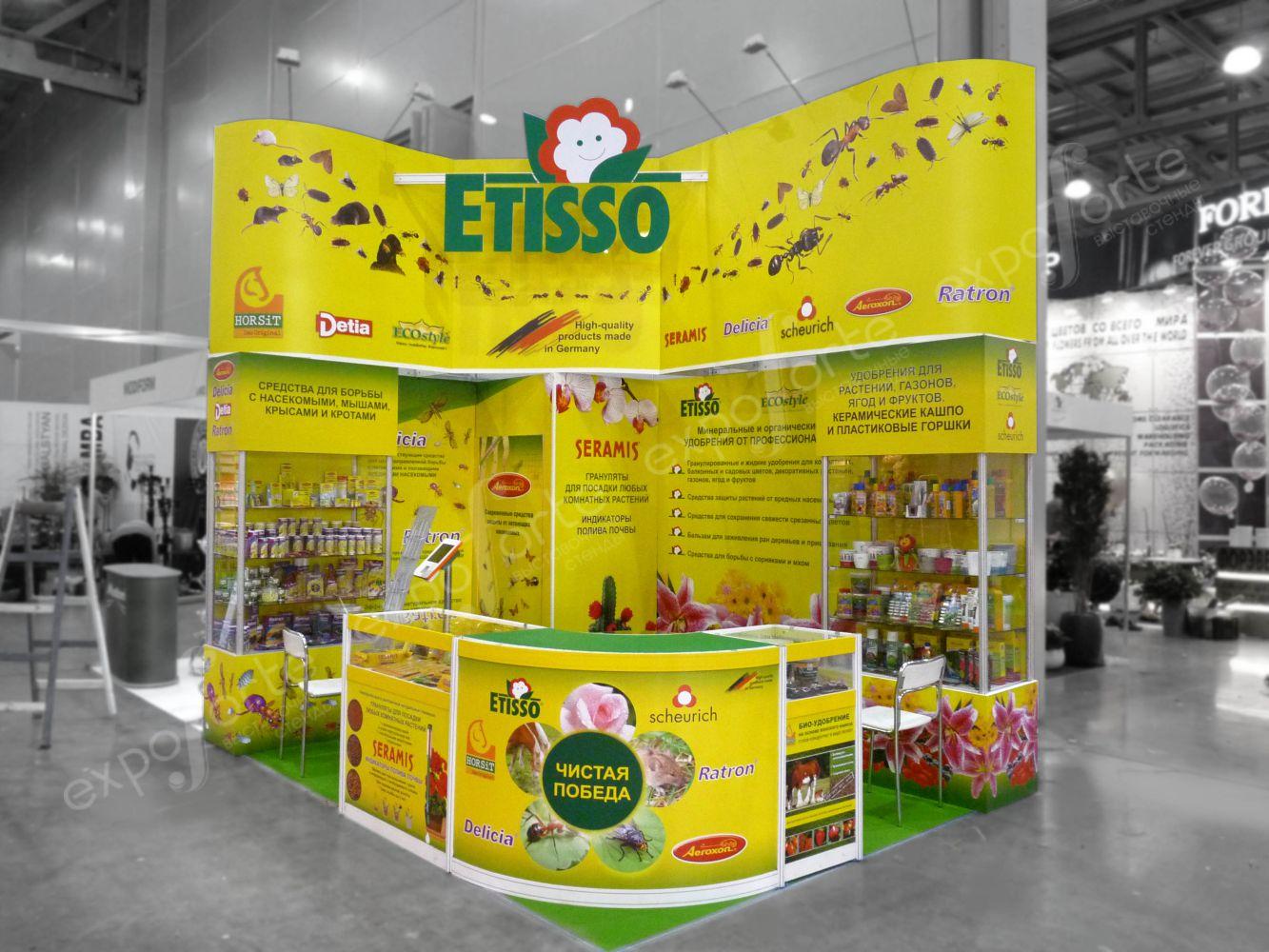 Фото: ETISSO, выставка ЦВЕТЫ – картинка 1