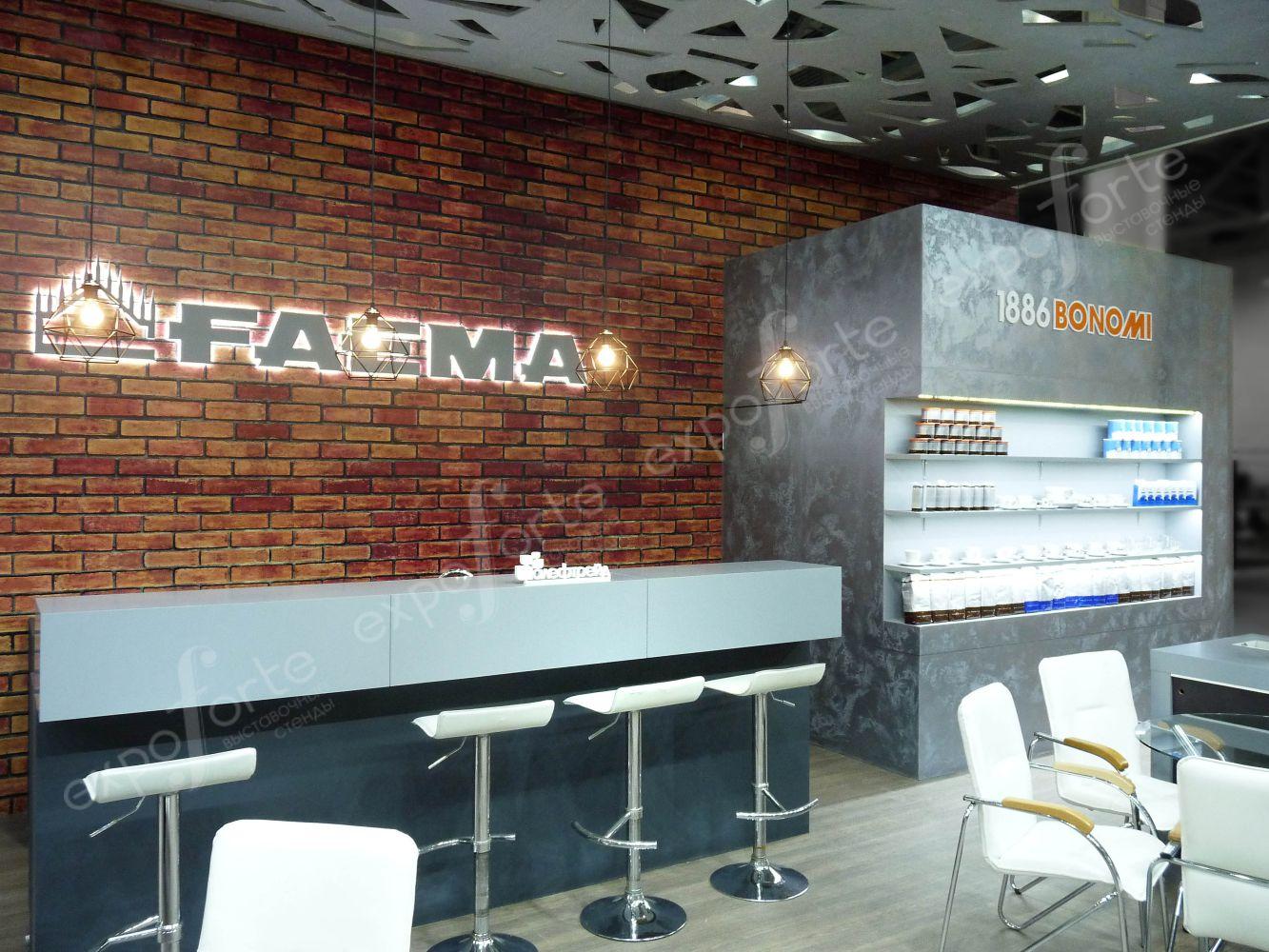 Фото: FAEMA, выставка PIR – картинка 2
