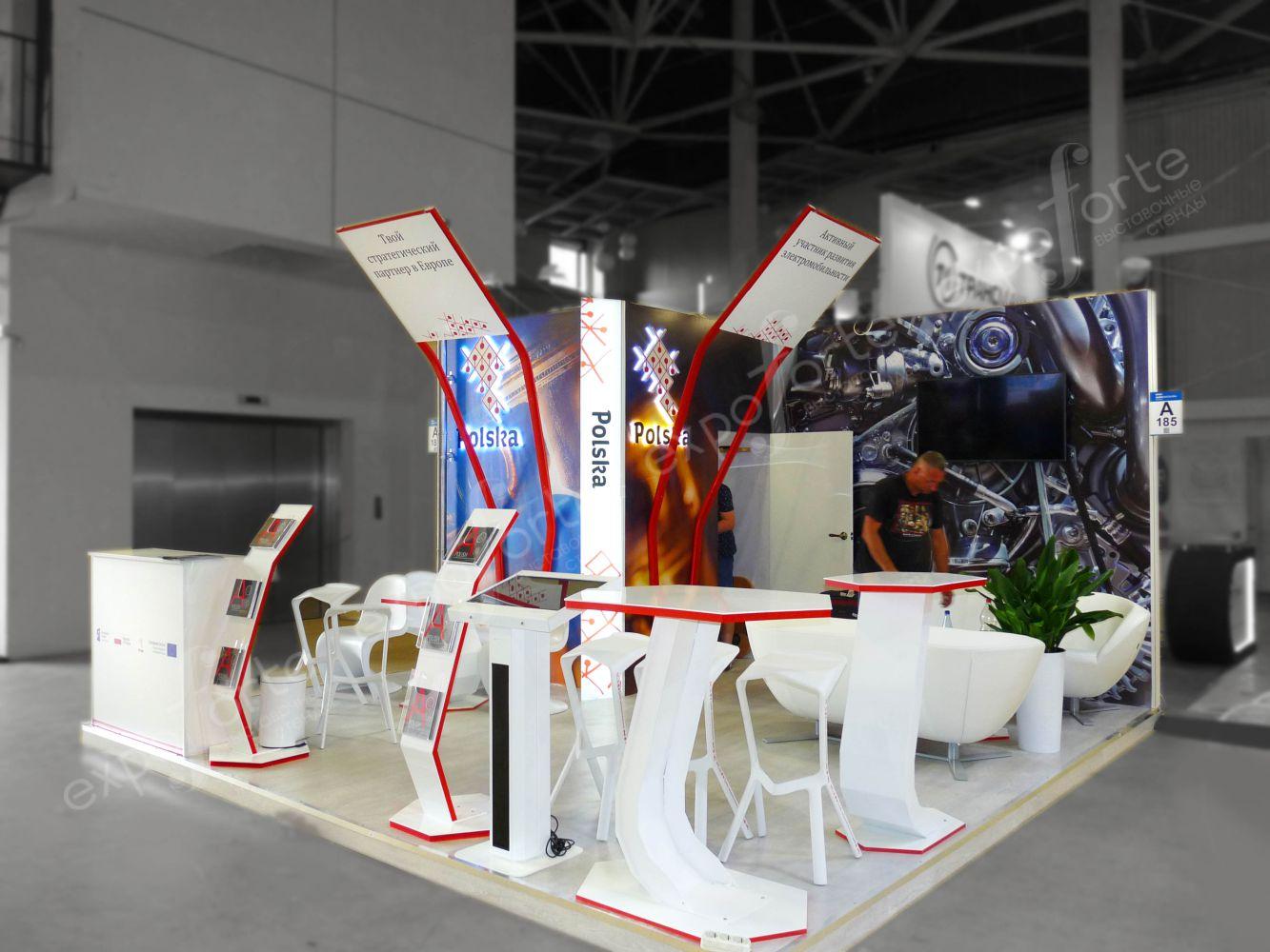 Фото: POLSKA, выставка MITEX – картинка 1