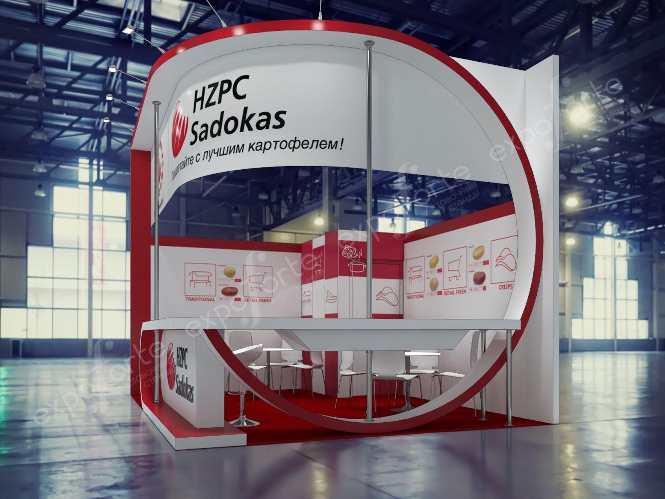 Фото: SADOKAS, выставка ЗОЛОТАЯ ОСЕНЬ – картинка 3